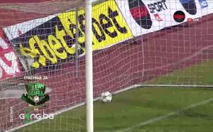 Класика с френски привкус за Левски срещу Септември