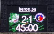 Берое - Етър Велико Търново<strong> източник: LAP.bg</strong>