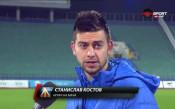 Играчът на мача Станислав Костов: Заслужена победа