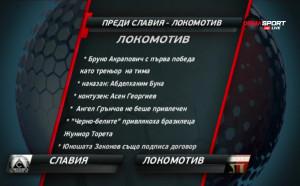Славия гони победа, но Локо Пд няма намерение да се дава