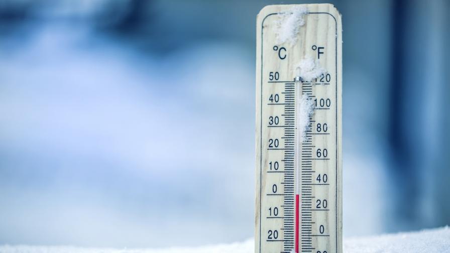 Очакват ни ледени температури