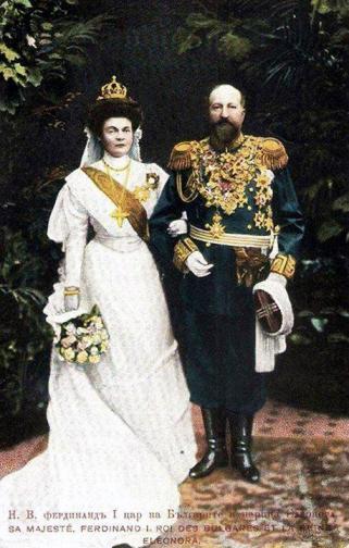Цар Фердинанд царица Елеонора