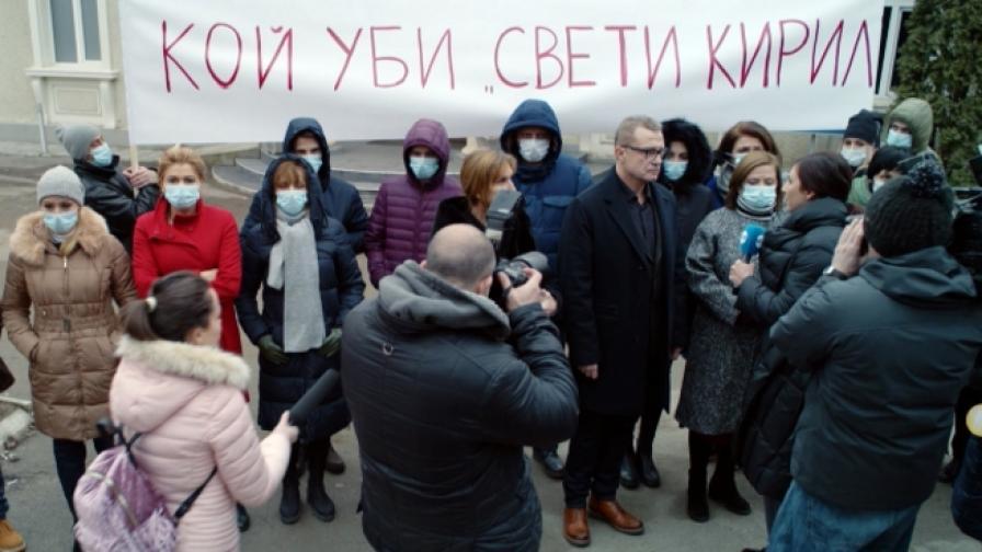 """""""Откраднат живот"""" започва с протести и запор на болницата"""
