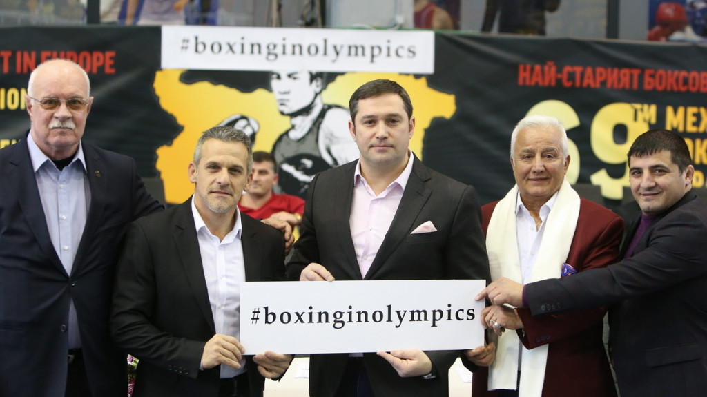 Бокс<strong> източник: bgboxing.org </strong>