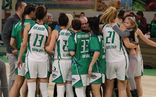 Женският баскетболен тим на Берое отстъпи с 65:66 (16:18, 14:15,