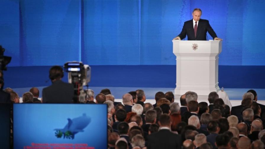 Путин говори пред парламента