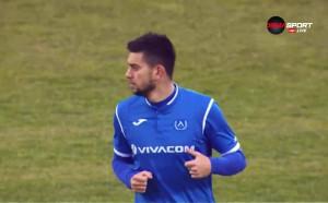 Цветкович и двама нападатели не са в групата на Левски