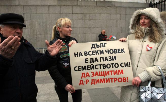 Д-р Димитров: Не пожелавам това на никой българин