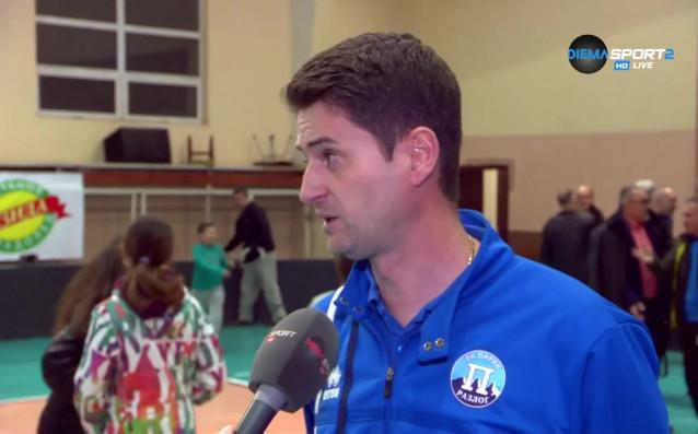 Старши треньорът на волейболния Пирин Разлог – Северин Димитров беше