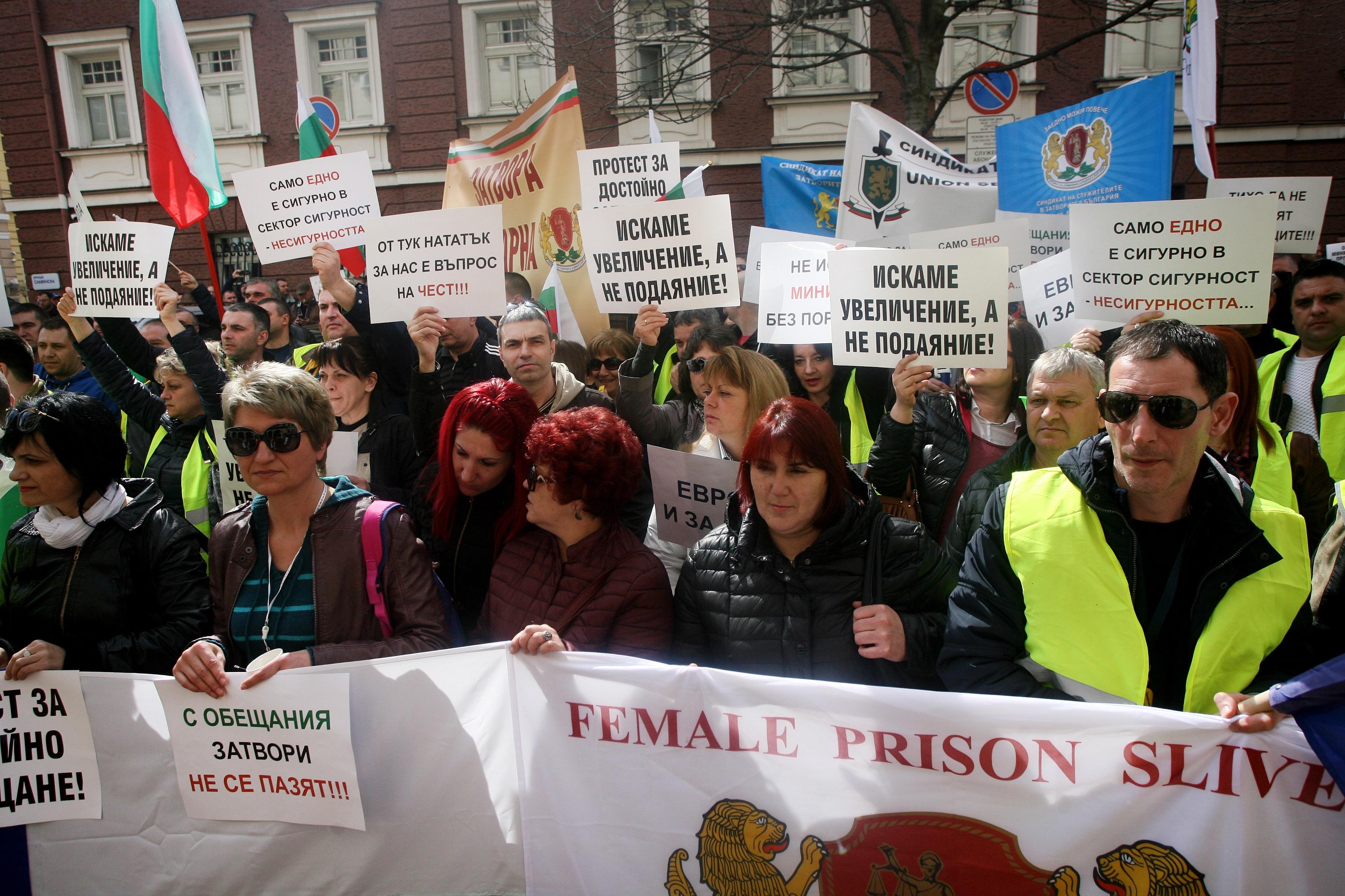 Пространството пред правосъдното министерството събра надзиратели и служители на Съдебна охрана от цялата страна на протест