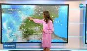 Прогноза за времето (12.03.2018 - обедна емисия)