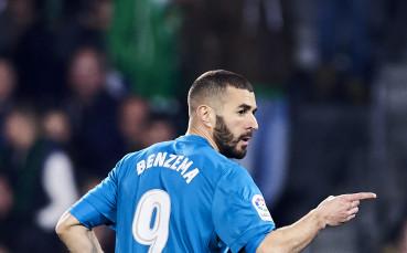 Наполи изважда 45 милиона за играч на Реал