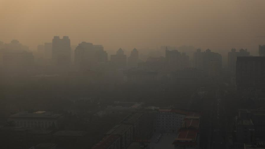 Смог на китайската столица Пекин