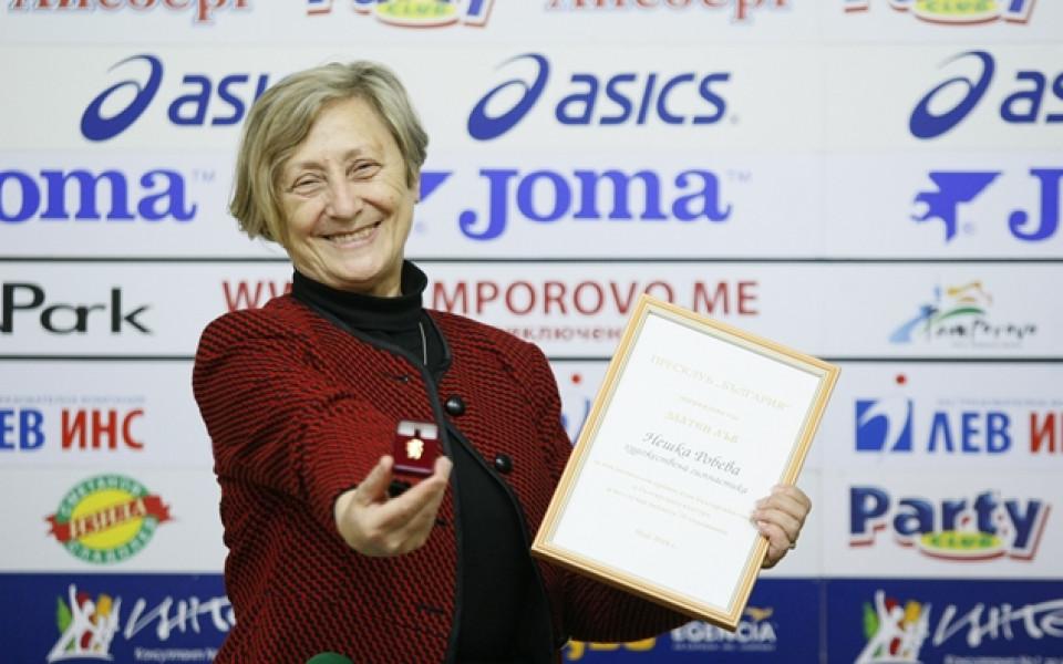 Нешка Робева с нов коментар по скандала с федерацията