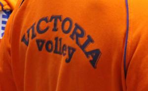 Виктория Волей ще участва в силен турнир в Гърция