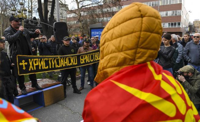 Протестът пред македонския парламент