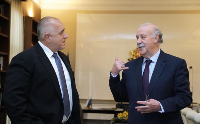 Премиерът Бойко Борисов се срещна със знаменития треньор Висенте дел