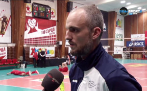 Бакърджиев: Очаквах ЦСКА да се хвърли, но успяхме ние