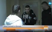 ММА битки в Перник с благотворителна кауза