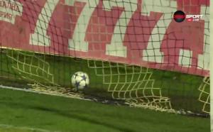 Жоао Пауло довърши Дунав с трети гол