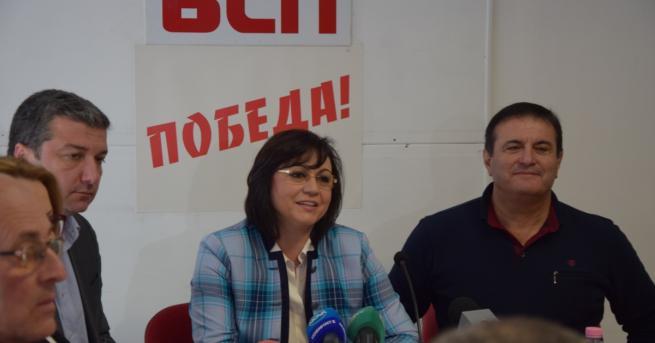 Лидерът на БСП Корнелия пристигна в Кърджали, настоя България да