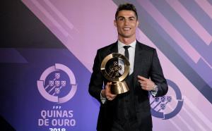Роналдо получи приза за най-добър португалски футболист за 2017
