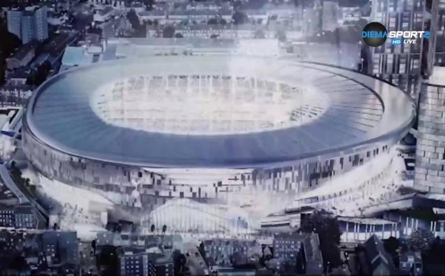 В началото на следващата година се очаква стадионът на Тотнъм