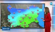 Прогноза за времето (21.03.2018 - обедна емисия)