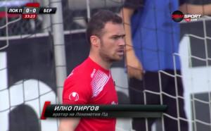Илко Пиргов надви конкуренция за Спасяване на седмицата