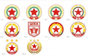 В ЦСКА си избират емблема за мача с Лудогорец