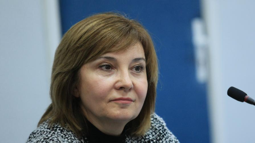 Галя Димитрова