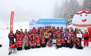 Боровец прие финалите на Научи се да караш ски