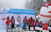 Боровец прие финалите на Научи се да караш ски<strong> източник: БФ Ски</strong>