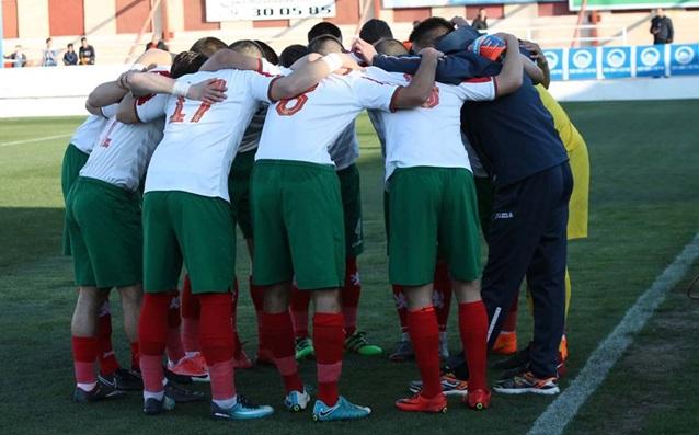 Български юношески национален отбор източник: bfunion.bg