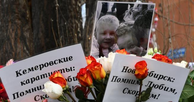 """Сред загиналите при пожара в търговския център """"Зимна вишна"""" в"""