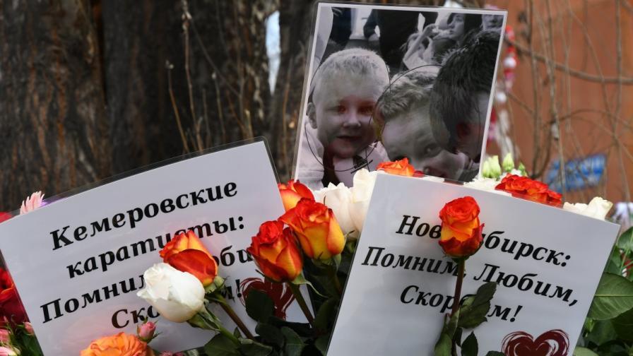 Путин за пожара в Кемерово: Престъпна небрежност
