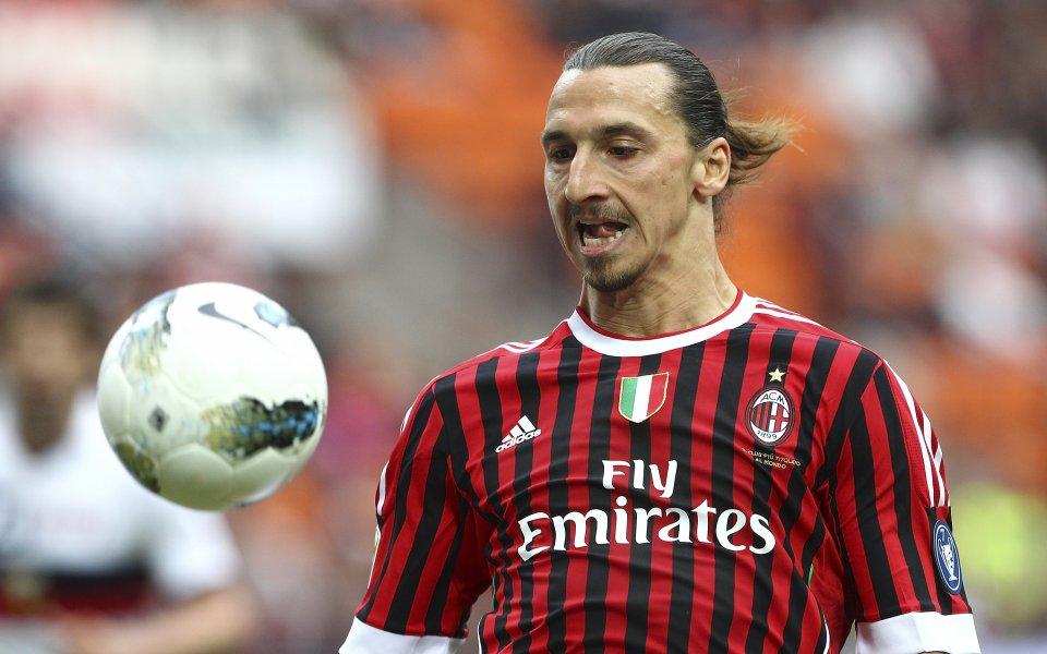 Колко близо е Ибра до завръщане в Милан?