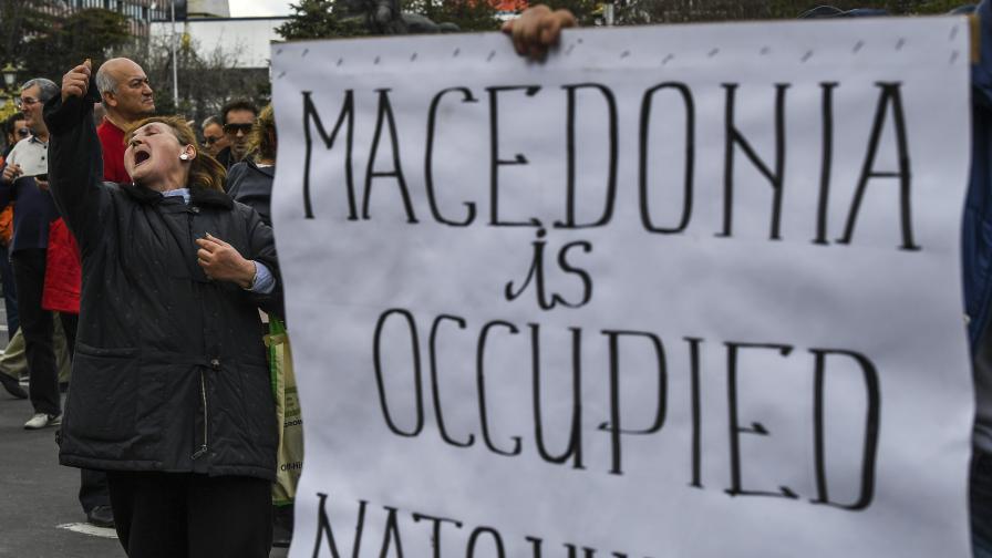 Русия: Македония става наша мишена, ако влезе в НАТО