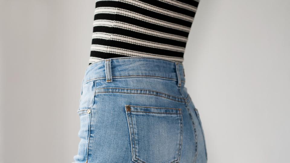 1d4087694d2 Перфектните дънки за твоето… ДУПЕ - Мода и козметика - Edna.bg