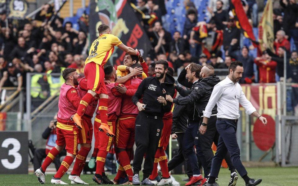Беневенто стана първият тим, който успя да спечели промоция в