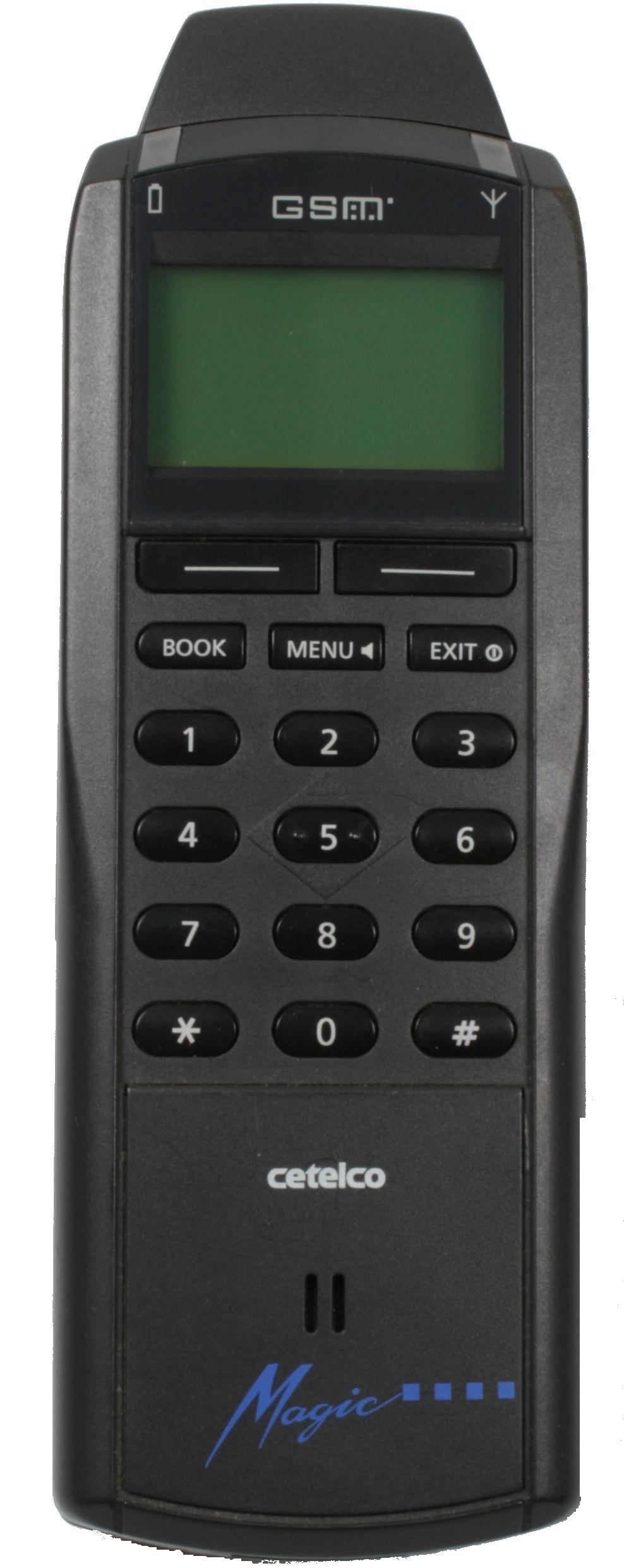 Hagenuk MT-2000 - това е първият мобилен телефон с вградена антена. Пуснат е на пазара през 1994 г.