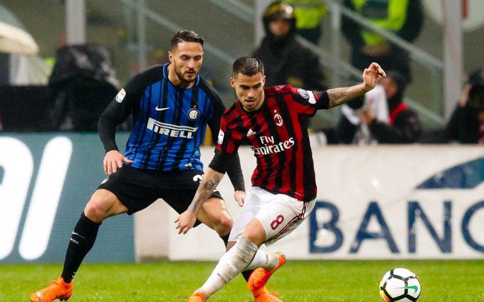 Интер – Милан кулминира деветия кръг в Серия А