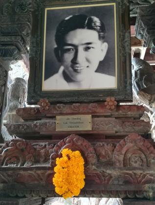 Създателят на светилището - бизнесменът Lek Viriyaphant