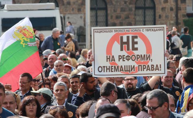 Стотици хора с увреждания на протест пред Министерския съвет