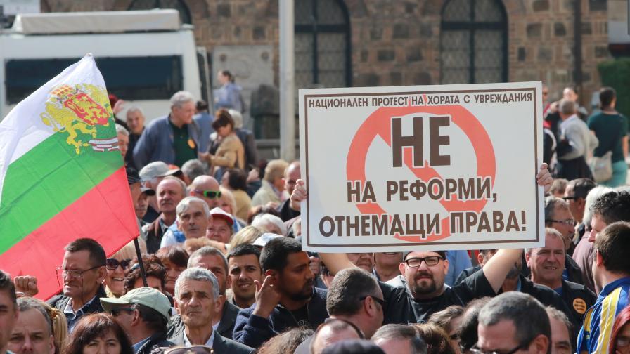 Протест заради ТЕЛК. Борисов: Това не може да продължи