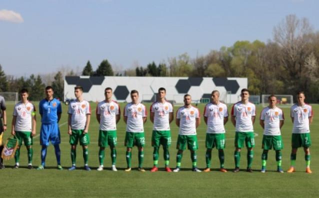 Български национален отбор до 18 г.<strong> източник: bfunion.bg</strong>