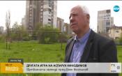 """""""Другата игра"""" на Паро Никодимов: От кварталните игрища до големия футбол"""