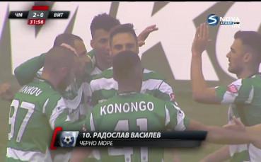 Ради Василев с втори гол срещу Витоша