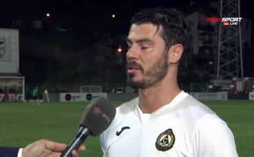 Галин Иванов: Важна победа, имахме и шанс