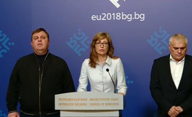 Това е позицията на България за ударите в Сирия